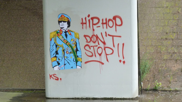 HipHop don't stop!
